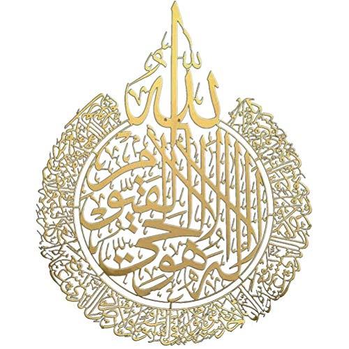 Osuner Decoración de Pared de Ramadán decoración de Pared de Metal decoración de caligrafía islámica decoración de Pared islámica decoración del hogar Regalo para Musulmanes